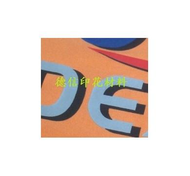 DX7600环保高弹白胶浆        DX7600C环保高弹透明浆